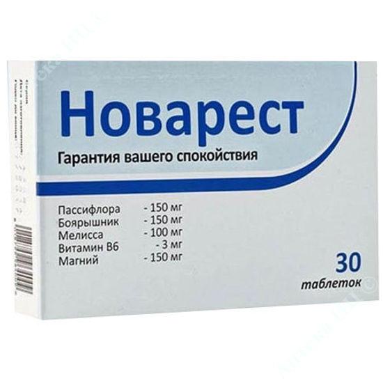 Изображение Новарест таблетки №30