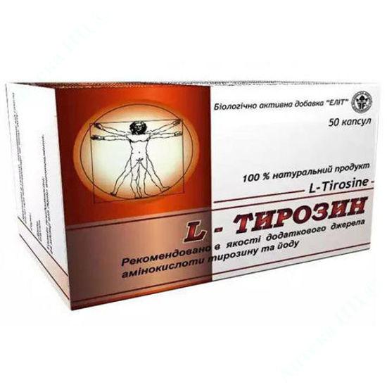 Изображение L-Тирозин капсулы 500 мг №50