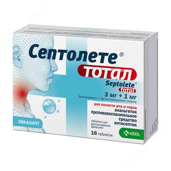 Изображение Септолете Тотал эвкалипт леденцы 3 мг/1 мг №16