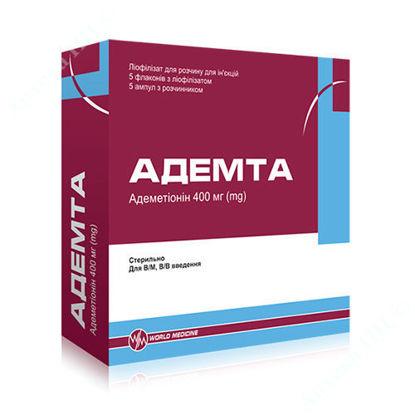 Зображення Адемта ліофілізат для розчину для ін'єкцій 400 мг №5
