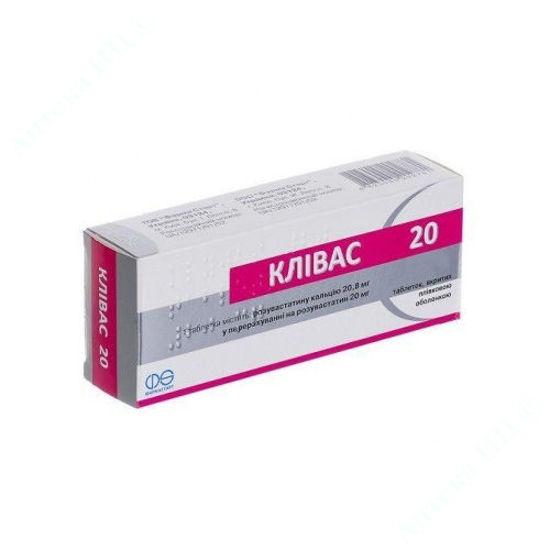 Изображение Кливас 20 таблетки 20 мг №90