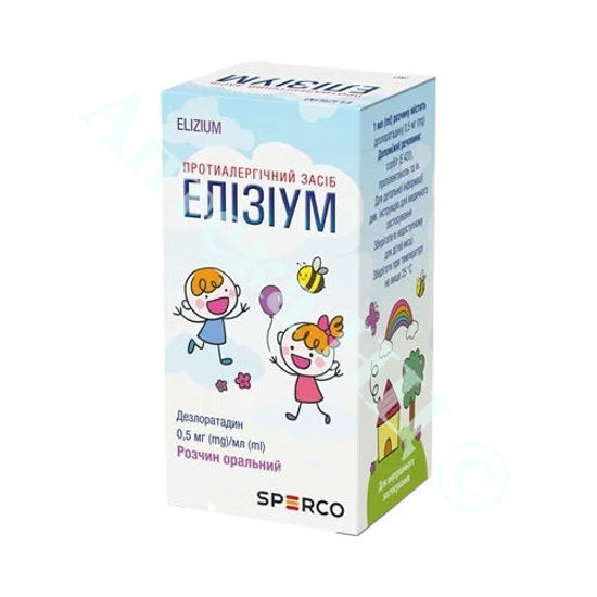 Изображение Элизиум раствор оральный 0,5 мг/мл 120 мл