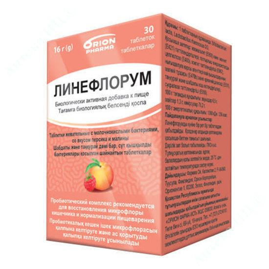 Изображение Линефлорум таблетки №30