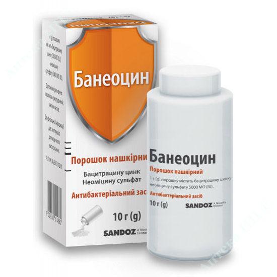Изображение Банеоцин порошок наружный 10 г + аптечка №1