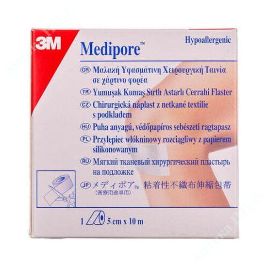 Изображение Мягкий хирургический пластырь на нетканой основе с лайнером Medipore 5 см х 10 м, 2991/1 №1