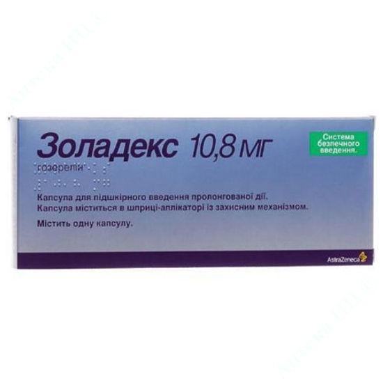 Изображение Золадекс капсулы 10,8 мг шприц-аппликатор + Золадекс капсулы 10,8 мг шприц-аппликатор №1
