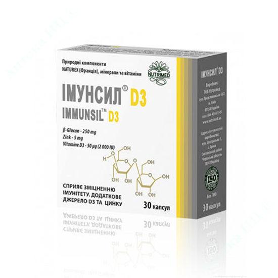 Изображение Иммунсил D3 Дуо капсулы 350 мг №30