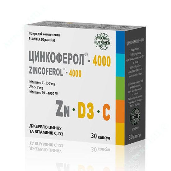 Изображение Цинкоферол- 4000 капсулы 550 мг №30