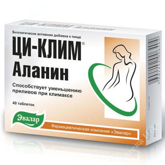 Изображение Ци-клим Аланин таблетки 0,55 г №40