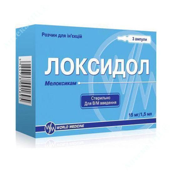 Изображение Локсидол раствор для инъекций 15 мг/1,5 мл №3