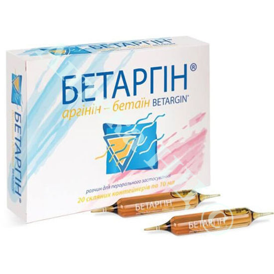 Изображение Бетаргин питьевой раствор 10 мл №20