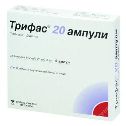 Зображення Трифас 20 розчин для ін'єкцій 20 мг 4 мл №5