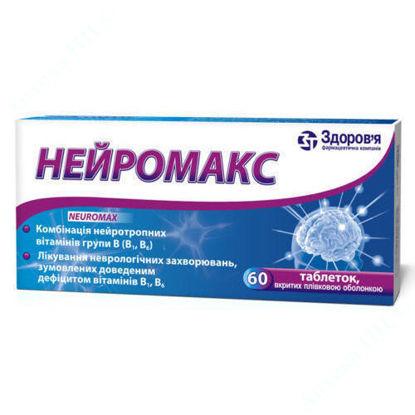 Зображення Нейромакс таблетки №60