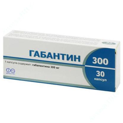 Изображение Габантин 300 капсулы 300 мг №30