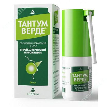 Зображення Тантум Верде спрей 1,5 мг/мл 30 мл