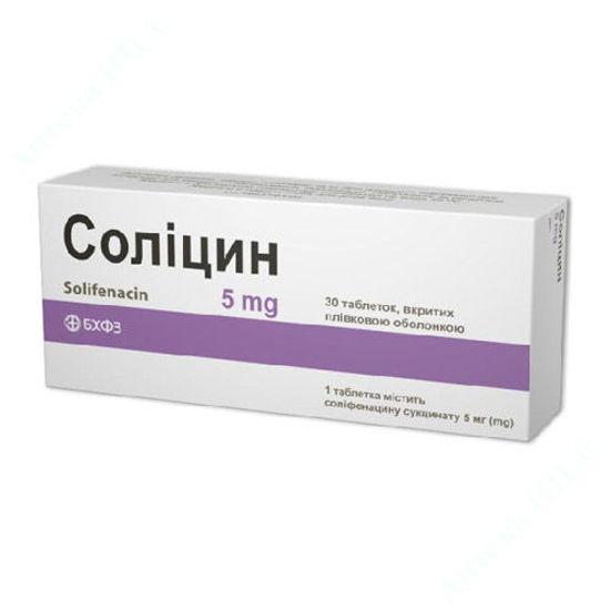 Изображение Солицин таблетки 5 мг №30