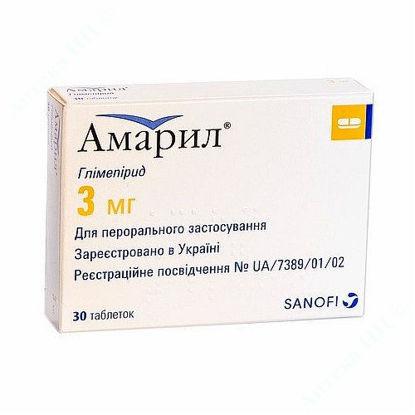 Зображення Амарил таблетки 3 мг №30
