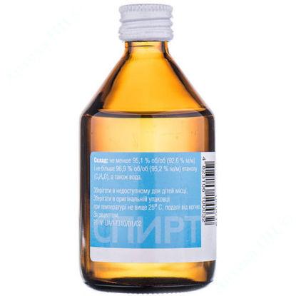 Изображение Спирт этиловый 96% раствор 100 мл