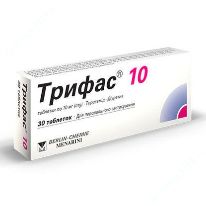 Зображення Трифас 10 таблетки 10 мг №30