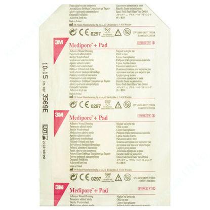 Зображення Medipore+Pad Адгезивна пов'язка для закриття ран, 10 см х 15 см (3569Е)