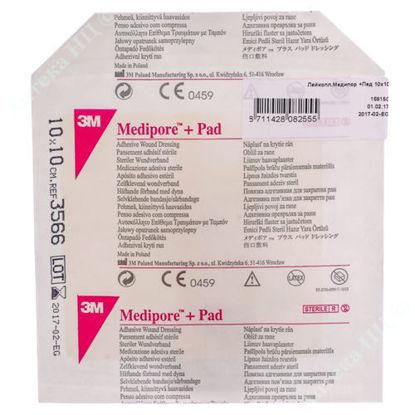 Зображення Medipore+Pad Адгезивна пов'язка для закриття ран, 10 см х10 см (3566Е)