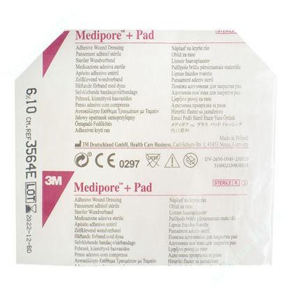 Зображення Medipore+Pad Адгезивна пов'язка для закриття ран 6 см х 10 см, (3564Е)