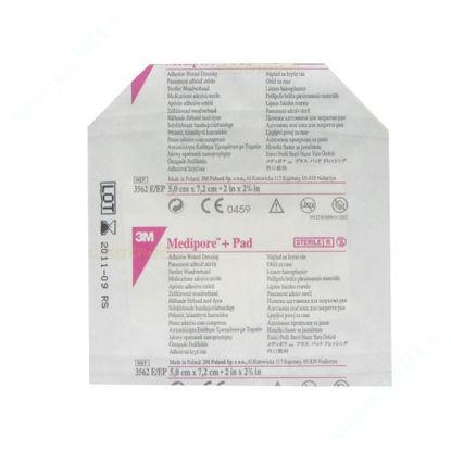 Зображення Medipore+Pad Адгезивна пов'язка для закриття ран 5 см х 7,2 см (3562Е)