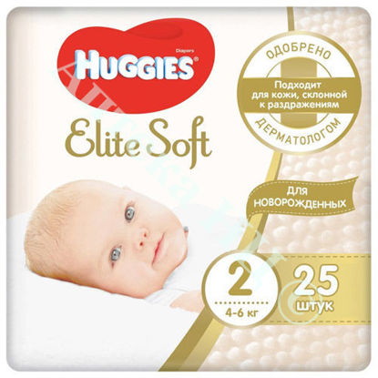 Зображення Підгузки дитячі  Хаггіс Еліт Софт розмір 2 (4-6 кг) №25
