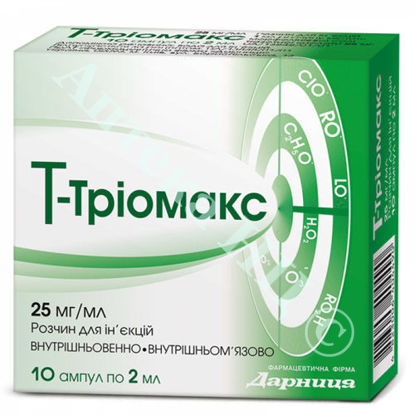 Изображение Т-Триомакс раствор для инъекций 25 мг/мл 2 мл №10