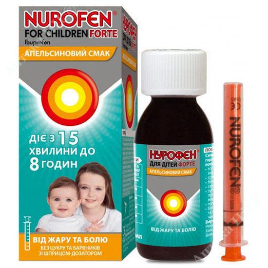 Изображение Нурофен для детей форте суспензия 200 мг/5 мл 100 мл Апельсиновый вкус