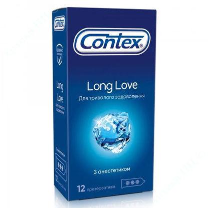 Зображення Contex Long Love (Контекс) презервативи №12