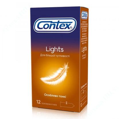 Зображення Contex Lights (Контекс) презервативи №12
