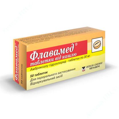 Изображение Флавамед таблетки от кашля 30 мг №50