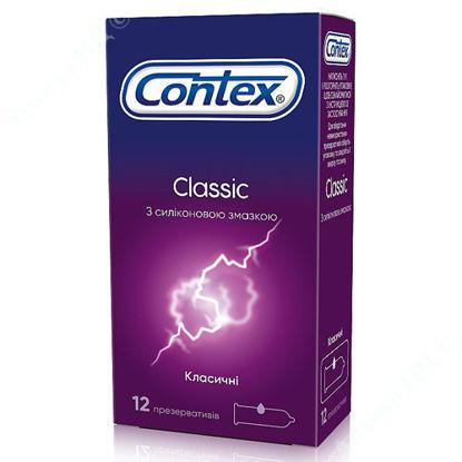 Зображення Contex Сlassic (Контекс класичні) презервативи №12