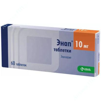 Изображение Энап таблетки 10 мг №60