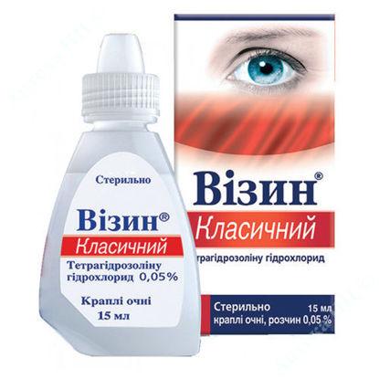 Зображення Візін класичний краплі очні 0,05% 15 мл
